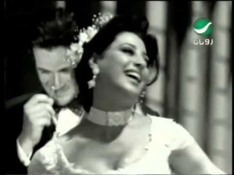 Najwa Karam Rouh Rouhi نجوى كرم - روح روحى
