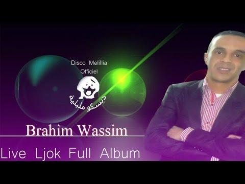 Reggada Brahim Wassim