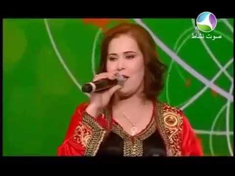 Najat Al Hoceima 2015 نجاة الحسيمة
