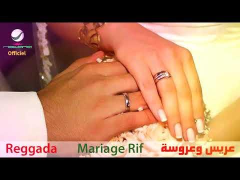 Reggada - Mariage Rif  / حفل زفاف امازيغي  - عريس وعروسة