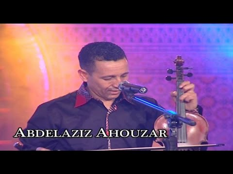 Ahouzar / Malkom Albnat