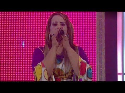 Khadija Atlas 2013 - Ramhayin inu HD