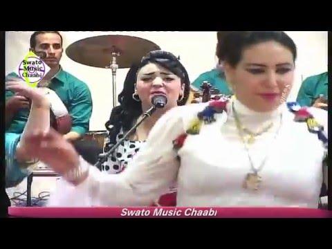 Chaabi Marocain 2016 / Bent El Hawat  كشكول شعبي