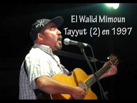 El Walid Mimoun - Min Nεna Neccin (version 1997)