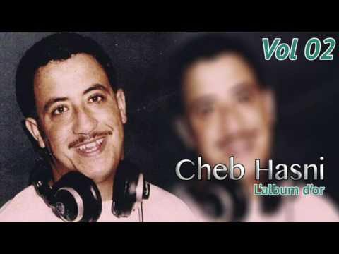 Best Of Hasni - Rai Compilation 2017