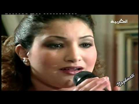 Asmae Lazra9 _ Ya Mouja Ghanni *  أسماء الأزرق ـ ياموجة غني