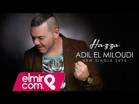 Adil El Miloudi - Hazza   عادل الميلودي - هازا 2015