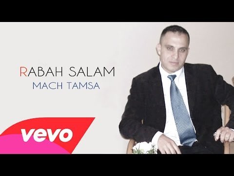 Best Of Armahom Rabah Salam - Asofghayed Wiyanan