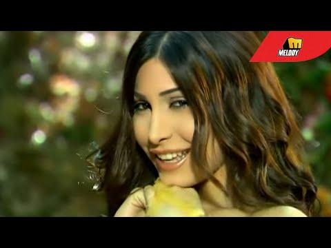 Yara - Sodfa /  يارا  - صدفة