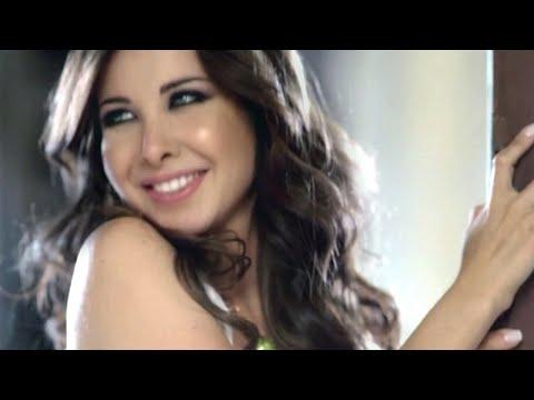 Nancy Ajram - Ebn El Geran  -  نانسي عجرم - إبن الجيران
