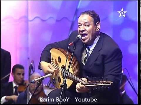 Abdelhadi Belkhayat - Ya El Bouhali / عبد الهادي بلخياط - يا البوهالي