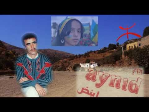 The Best of Rif Music: Ayned