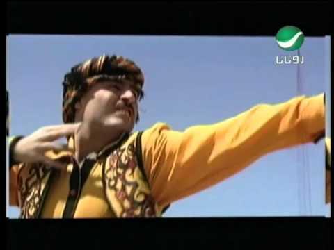 Assi Al Hillani Ya Mimah عاصى الحلانى - ياميمة