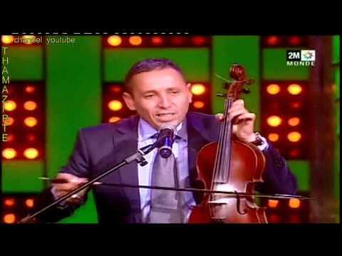 Abdelaziz Ahouzar  - Ayounou