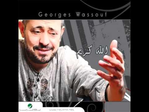 George Wassouf - El Sabri Tayib -  جورج وسوف - الصبر طيب