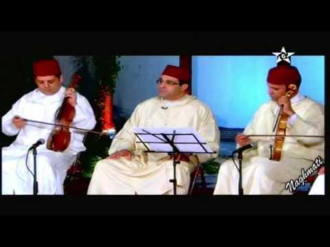 Tarab Andaloussi - Al Fiyachia -  الطرب الأندلسي  ـ الفياشية