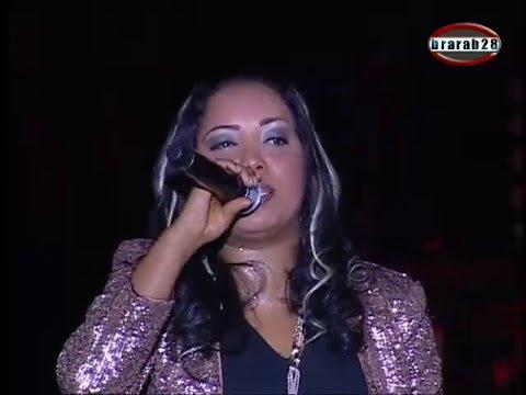 Cheba Maria - Rai Maghribi الشابه ماريا