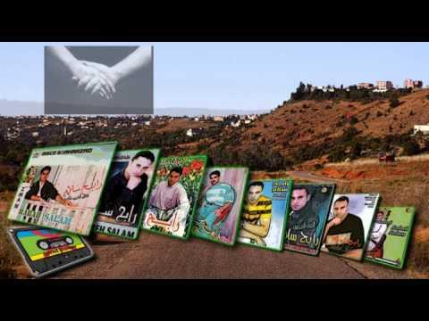 The Best of Rabah Salam - Top Rif Music