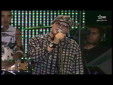 Cheb Bilal - Maandich Zhar / الشاب بلال - ماعنديش زهر