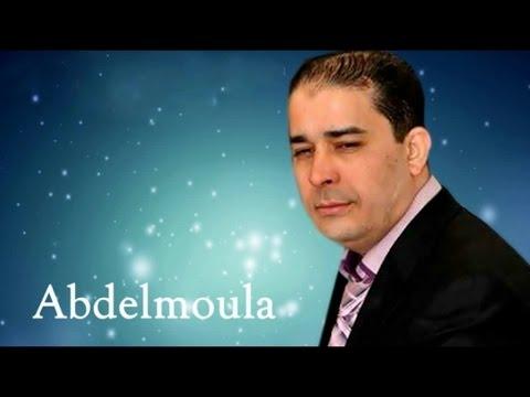 Abdelmoula - Ayama Gha Marchayi