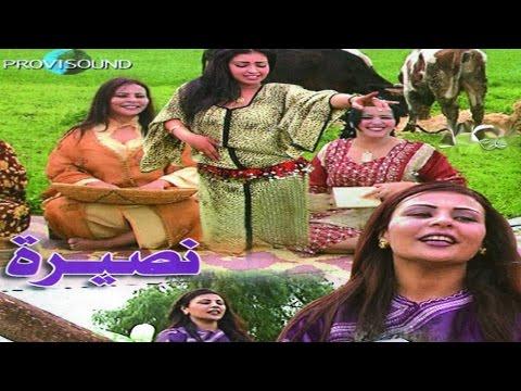 Cheba Nassira - Khayfa 3lih - شعبي مغربي