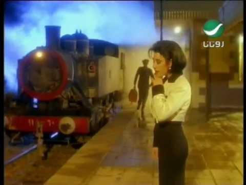 Najwa Karam Ma Hada La Hada -  نجوى كرم - ماحدا لحدا