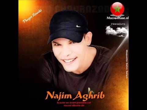 Najim Aghrib 2014 - Di Tamat iromiyen