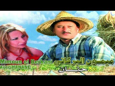 Mimoun El Berkani et Hanan / DIK ZERGA