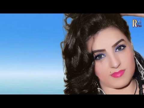 Nadia laaroussi / Manwit lahmam yahjar / نادية لعروسي / ما نويت لحمام يهجر