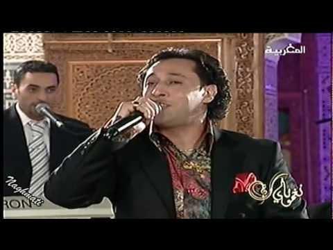 Rachid Lamrini - Kachkoul *الشعبي المغربي ـ رشيد لمريني ـ كشكول