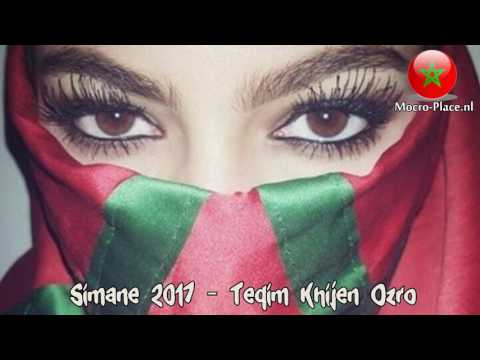 Simane 2017 - Teqim Khijen Ozro