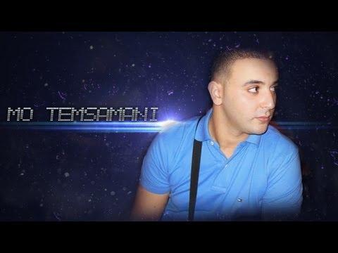 Mo Temsamani 2013 - Rachida HD