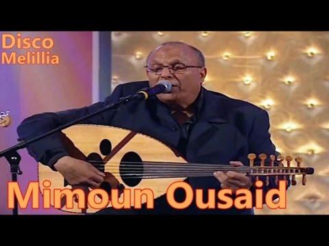 Mimoun Ouasaid - Sighayid Fos Nam