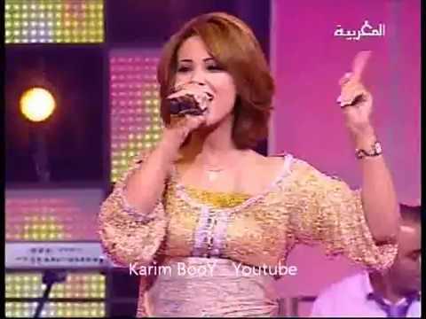 Statia - Wallah Manasmahlo / الستاتية - والله مانسمحلو