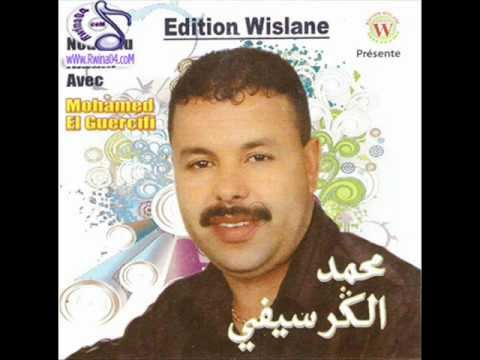 mohamed el guercifi b3dini far9ini
