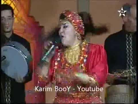 Aicha Tachinwit - Kachkoul Amazighi / عائشة تاشينويت - كشكول أمازيغي