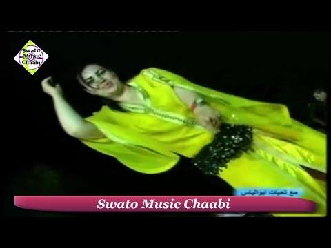 Zouhair / Jadid Chikhat / رقص شعبي مغربي