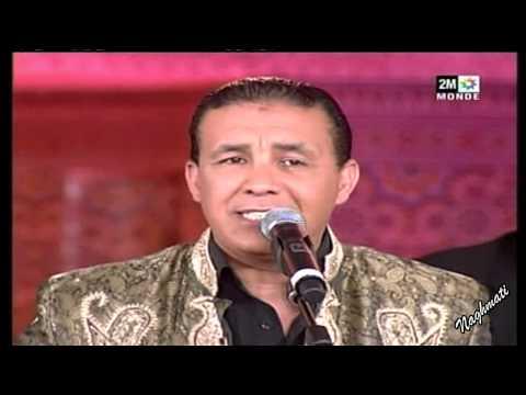 Abdelali Al Ghaoui _ Haw Maloulou *  عبد العالي الغاوي ـ هاو مالولو