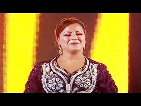 Laila Chakir - Titnach Thazrmat