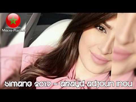 Simane 2017 - Arayd Adjoun Inou