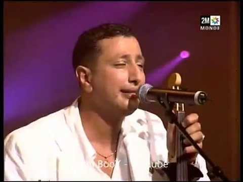Daoudi - 3lah Ya Galbi / الداودي - أعلاه يا قلبي