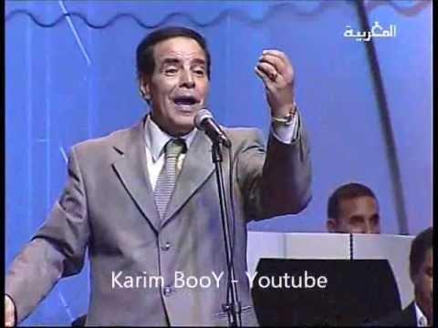 Fathallah Lamghari - Allah 3la Raha / فتح الله المغاري - الله على راحة