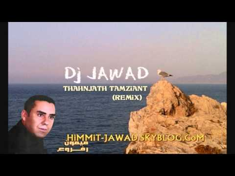 Mimoun Rafroua - Thahnjath Tamziant (Remix) Rif Mix 2012