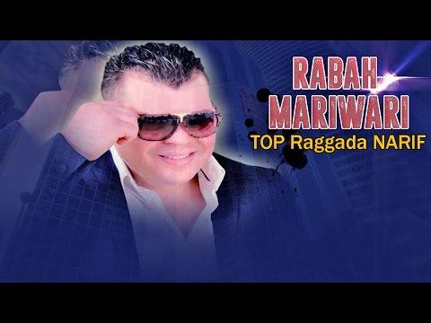 Rabah Mariwari 2017 - Top Rif Rrggada