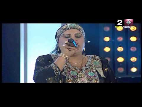 inas inas - noureddine ourahou 2013 - الفنان نور الدين ارحو - chelha 2013
