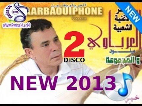 العرباوي ميلود  - Arbaoui Miloud 2013 Tamazight 2013