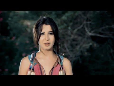 Nancy Ajram - Ehsas Gedeid  -  نانسي عجرم -  إحساس جديد