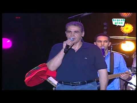 Cheb Mimoun el Oujdi  الشاب ميمون الصدمة قوية