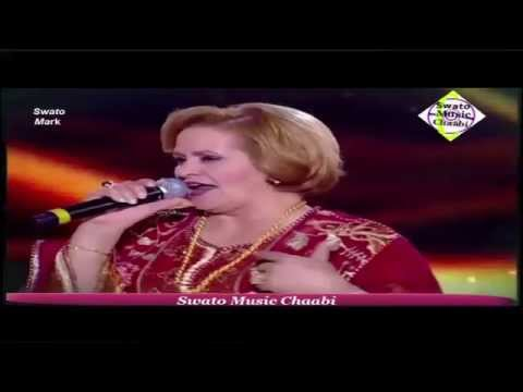 Khadija El  Bidaouia / الفن الشعبي المغربي الأصيل