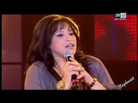Najat Aatabou - Mali Ana Ma3andi Zhar -نـجـاة عـتـابـوـ مالي أنا ماعندي ازْهر